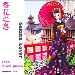 1000片木質拼圖    # 櫻花之戀