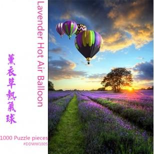 1000片木質拼圖    # 薰衣草熱氣球