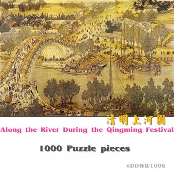 1000片木質拼圖   # 清明上河圖