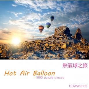 1000片木質拼圖 - # DDWW2802 熱氣球之旅