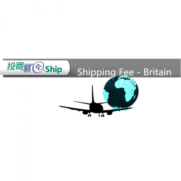 Shipping Fee - UK